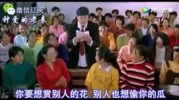 广西人的普通话又来啦,真逗!笑了我一个早上!