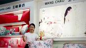 中国席模张可欣牵手王朝暖纺,暖暖的,很贴心,为优质产品代言!