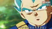 龙珠超:悟空超蓝界王拳VS超绿开芙拉,比鲁斯不淡定了_