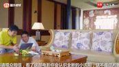小沈阳电影《猛虫过江》票房扑街,坦诚:这不是烂片,请多排片
