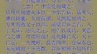 《古文观止》卷十 3.五代史伶官传序