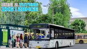 巴士模拟2 - 宇通豆眼 #3:空旷的早高峰 早点5分到达鹤洞 | OMSI 2 广佛市 485路(2/2)