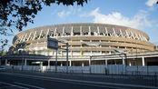 东京奥运会或取消 日本回应:非国际奥委会观点