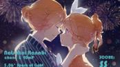 【osu!SS系列】Natsukoi Hanabi - chano & 40mP stars:5.06