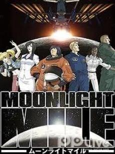 月光之旅第2季