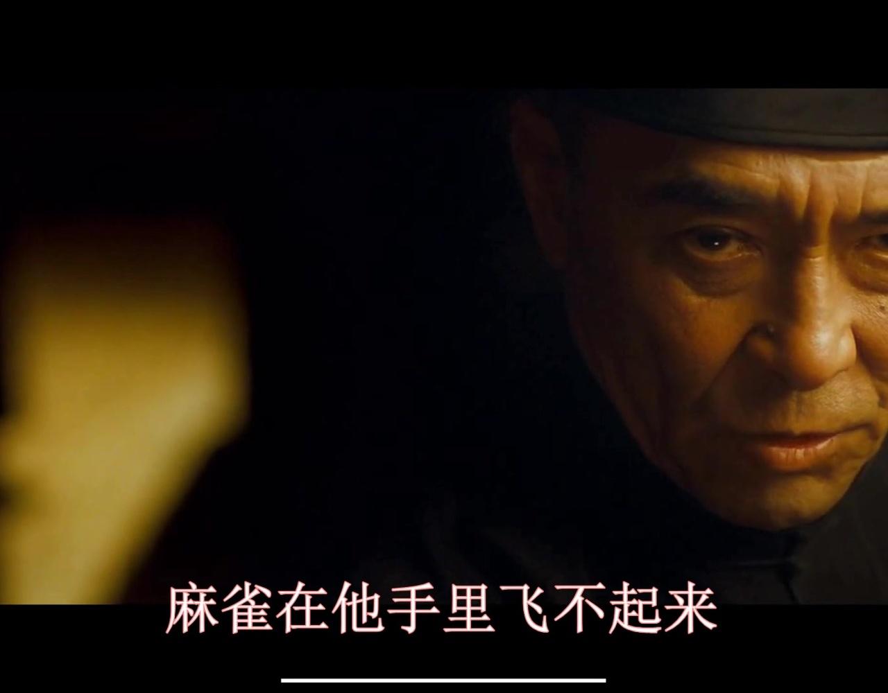 追剧侠正序解说《一代宗师-叶问的一生》(上)