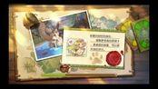 一款很萌的手游《风之大陆》试玩,各种萌或许你也会喜欢的!