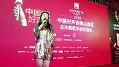 2019《中国好声音》佛山赛区5.2伟业兴隆广场总决赛歌手巡演