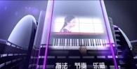 梦中的婚礼钢琴教学视频