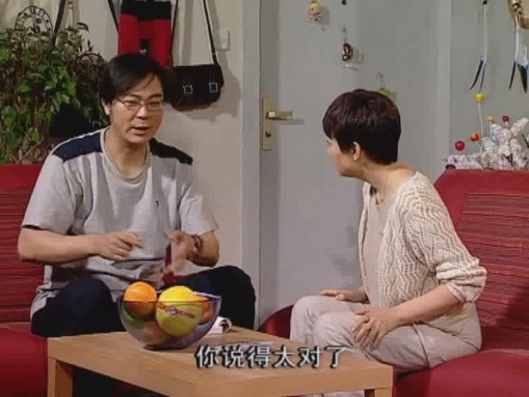 家有儿女-夏东海只说刘星好话,刘梅直表扬