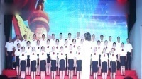 临安青山殿大合唱《歌唱祖国》