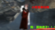 【队长/鄂一鸣/梦影】《极度恐慌3》瞎玩欢乐集锦