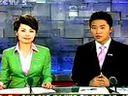 2008  邢慧娜