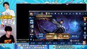 耀神第一李白-Dae直播录像2019-07-01 17时34分--18时42分 三天不上区第一送五菱超跑!