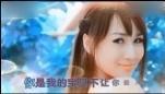 陈雅森-《我的快乐就是想你》(高音质、完整版)-流行网络歌曲、伤感网络歌曲_高清_3