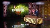 百家讲坛:公孙龙辩论