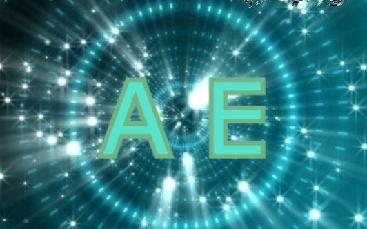 【AE教程】零基础入门