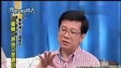 我们一家访问人2012看点-20120804-药学博士.潘怀宗