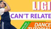 【VIVA舞室镜像教学】DaniLeigh - Can't Relate