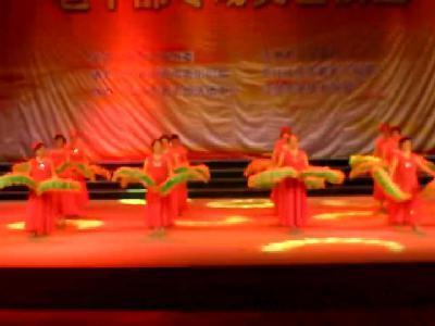 8,舞蹈《祝福祖国》