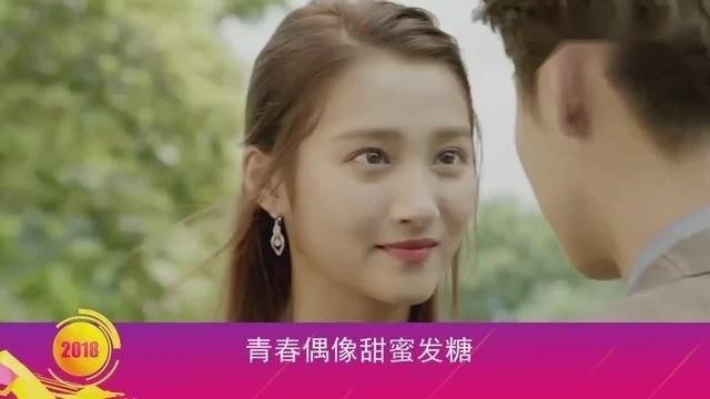 「甜蜜暴击」招商片花鹿彤cut「鹿晗X关晓彤」「高清版」