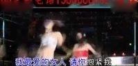 DJ舞曲-渴死的鱼_1~3.