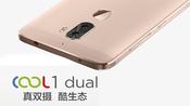 酷派COOL1生态手机发布双摄乐视风 华为MateS2曝光背部似6P「科技报0816」