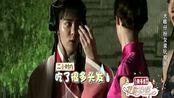曾舜晞女装出场,台下看客送飞吻,姜妍称他是哪吒和嫦娥的结合体!
