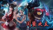 墨家机关术PK蒸汽机器人,《诡秘之主》到底是一本怎样的小说!