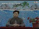 中国的自然资源-海洋资源-初二地理—新课程初中地理多媒体教学示范课集锦