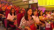 中华全国总工会文工团到播州开展慰问演出活动!