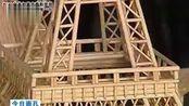 贲月亭7天时间用筷子、竹签、牙签制成埃菲尔铁塔