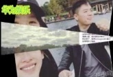 奶茶妹妹再度撒狗粮! 刘强东亲自划船泛舟海德公园