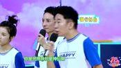 20170812快乐大本营精彩预告《少年时代》
