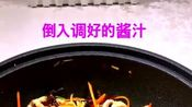 家庭美食做法,鱼香肉丝