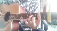 吉他弹唱 陈奕迅—四季