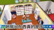 【琳】#模拟人生畅玩版#仿建#亲爱的热爱的#佟年家客厅及卧室