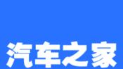 2019款起亚霸锐实车展示-汽车-高清完整正版视频在线观看-优酷