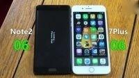 小米Note2评测:速度对比iPhone7Plus