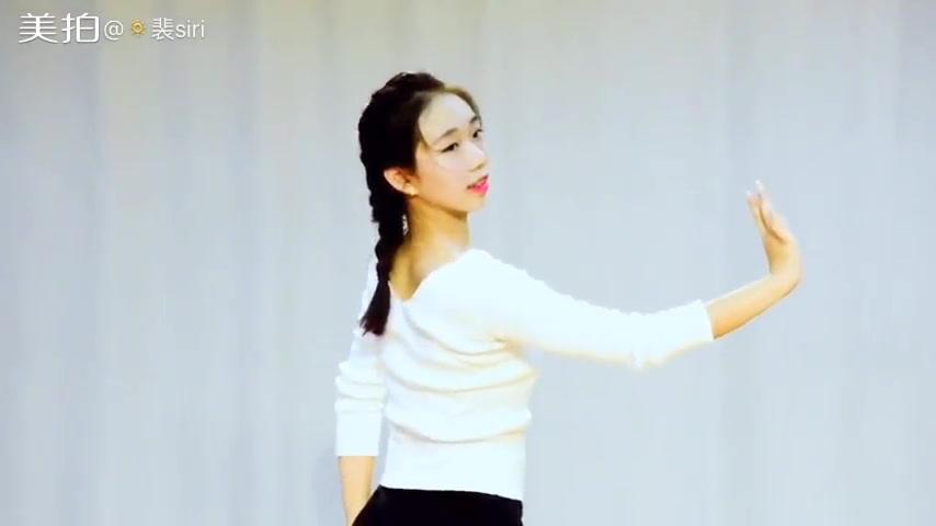 古典舞-九儿-裴siri-裴心蕊