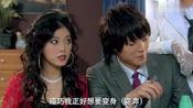 《爱情公寓2》来看看关谷说标准普通话是怎么样子的吧