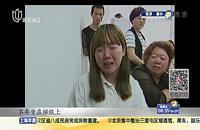 浙江舟山渔船命案续 警方已锁定嫌犯悬赏5万缉凶