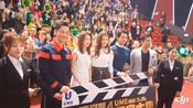 周秀娜VLOG:《反贪风暴4》路演重庆站