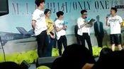 mic男团天津签售会4—在线播放—优酷网,视频高清在线观看