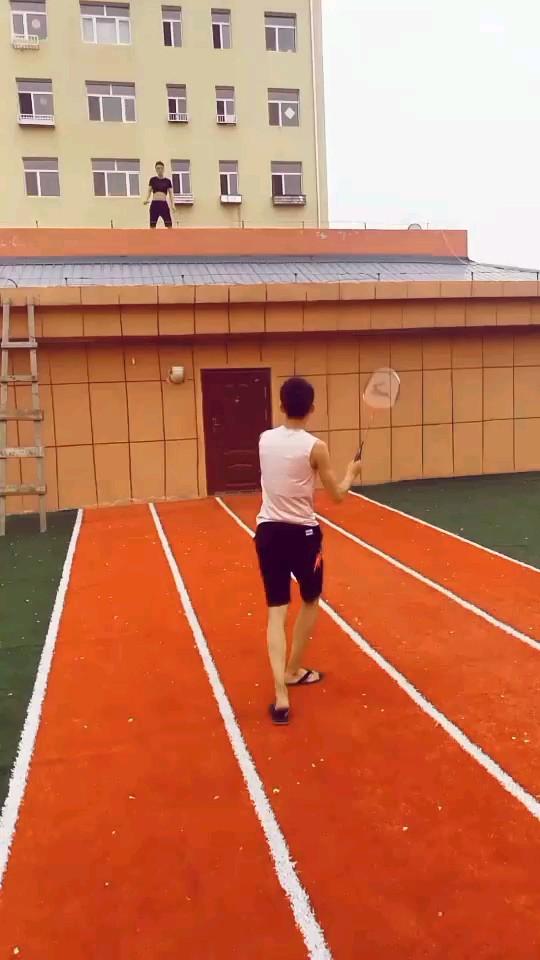 羽毛球终极打开方式,求赞