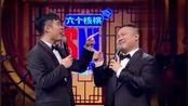 《周六夜现场》陈赫说和岳云鹏是默契兄弟,不料接下来直接尴尬了