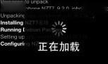 NZT安装、配置 微信注册