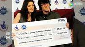英国22岁情侣买彩票赢3.9亿巨奖 拿千