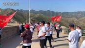 200多人爱心扶贫团队,参观风景美丽的大水库,各自拍照留念