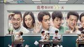 《小欢喜》老季刘静终于病房相遇,咏梅王砚辉这场戏让人潸然泪下